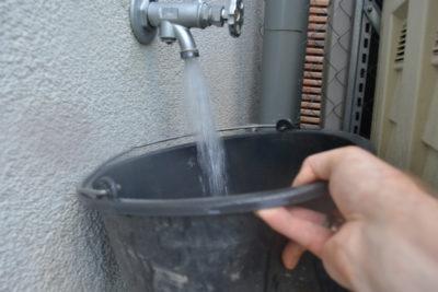 Sehr Eimer-Test – Gartenbewässerungs-Ratgeber mit Do-it-yourself-Tipps GE72